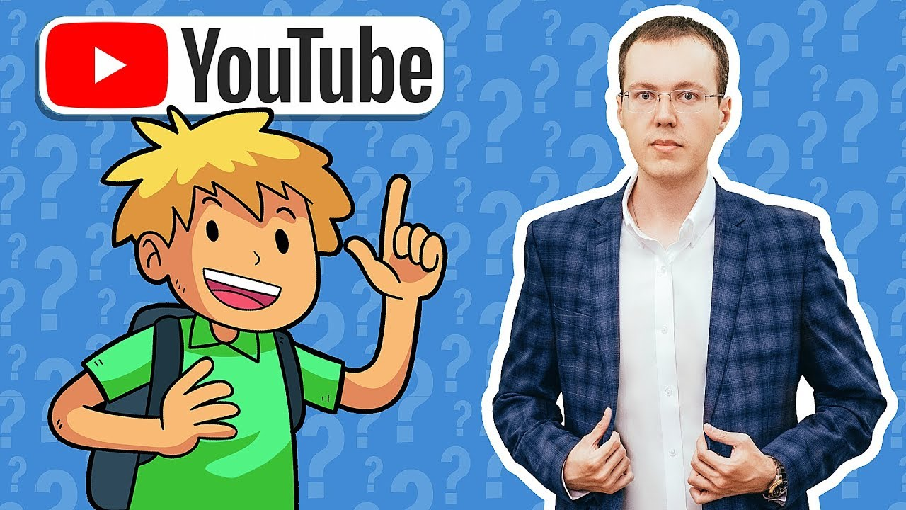 Заработок для школьников в Интернете. Как заработать много денег в интернете школьнику?