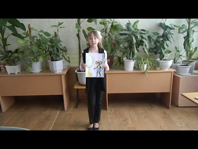 Изображение предпросмотра прочтения – АлинаШмелёва читает произведение «Зеркало и обезьяна» И.А.Крылова
