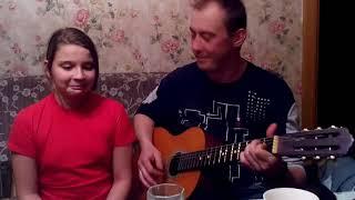 Пение под гитару У Ночного огня