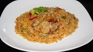 BEST FRIED Rice in the OVEN Recipe  How To make fried Rice Haitian Style
