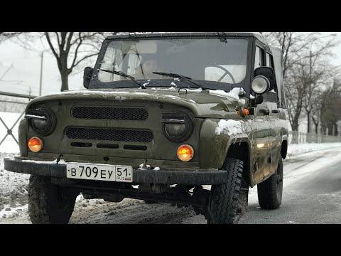 Сделали из МЕРТВОГО УАЗа - РОСКОШНУЮ машину за 350 т.р.
