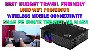 Unic IBS UC 46,WIFI 1200 lm LED Corded Portable Projector Black