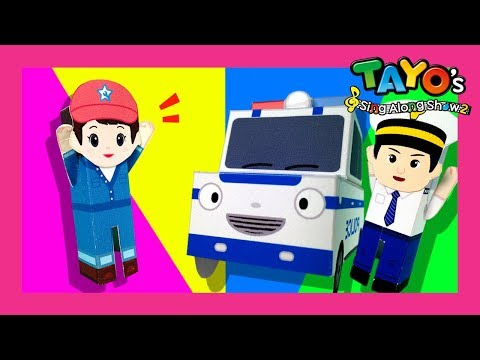 Tayo Thank you so much l Tayo's Sing Along Show 2 l Tayo the Little Bus