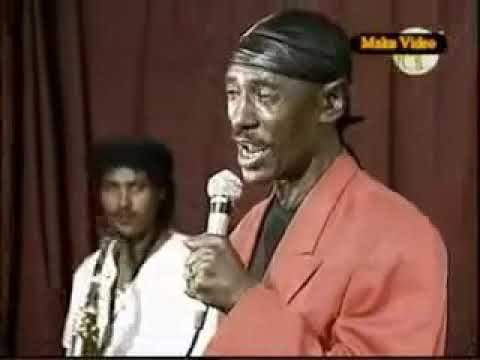 Download Eritrea best music yemane barya  Ayticheneki