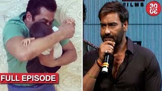 Salman's Masti Time With His Nephew Ahil   Ajay Devgn: 'Baadshaho' Is Not A Porn Film