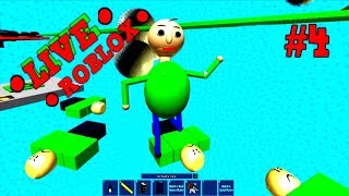 🔴LIVE🔴 Baldi's Basics ROBLOX GAMEPLAY
