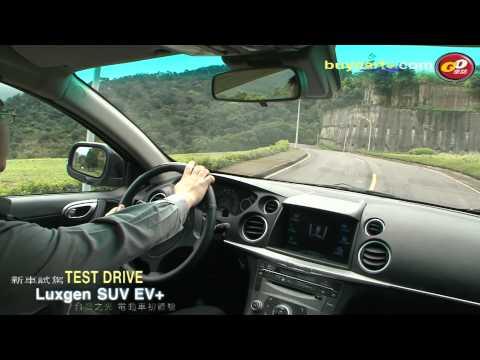 準量產!Luxgen SUV EV+試駕問答