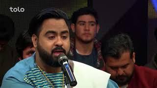 Aamadam Ba To - Qais Ulfat - Dera Concert / آمدم با توسلامی بنمایم بروم - قیس الفت - کنسرت دیره