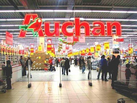 Auchan Supermarket Zhenjiang City Jiangsu Province