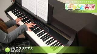 使用した楽譜はコチラ http://www.print-gakufu.com/score/detail/34370...