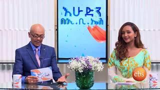 EBS Interview with Mekdes Tsegaye