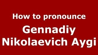 How to pronounce Gennadiy Nikolaevich Aygi (Russian/Russia) - PronounceNames.com(, 2014-05-24T13:15:59.000Z)