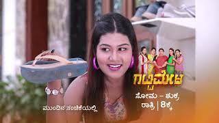 Kamali - Spoiler Alert - 13 May 2019  - Watch Full Episode BEFORE TV On ZEE5 - Episode 297
