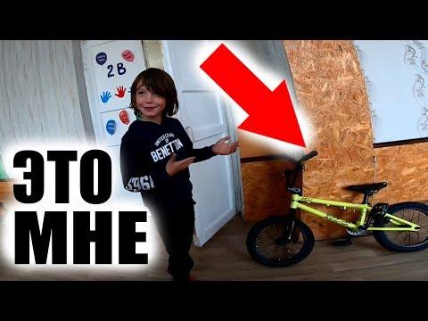Прям В ШКОЛЕ Подарили Ему BMX За Старания в 8 лет А Он...