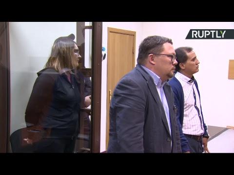 Оглашение решения суда по ходатайству фигурантки дела «Нового величия» Дубовик