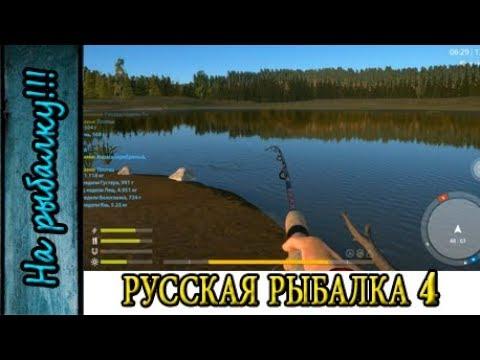 рыбалка в комарине