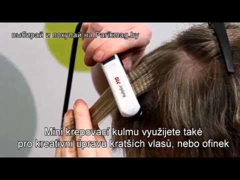 Утюжок BaBylissPro Гофре Baby Crimp BAB2151E видео 1