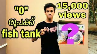 DIY fish tank with easy method | zero budget fish tank/ aquarium  in Malayalam