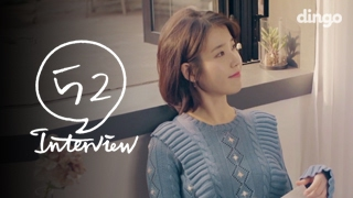 [52 Interview] IU