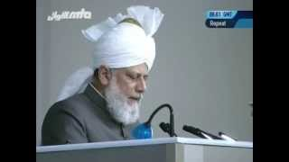 Opening Address Ahmadiyya Jalsa Salana UK 2012 by Hadhrat Mirza Masroor Ahmad.flv