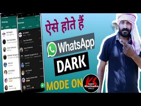 व्हट्सएप मे सब बदल गया | WhatsApp Dark Mode | New Update