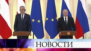 """Строительство газопровода """"Северный поток - 2"""" обсудили на переговорах в Сочи лидеры РФ и Австрии."""