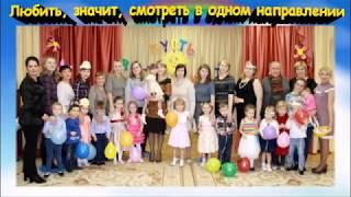 видео МДОУ «Центр развития ребенка – детский сад №9»
