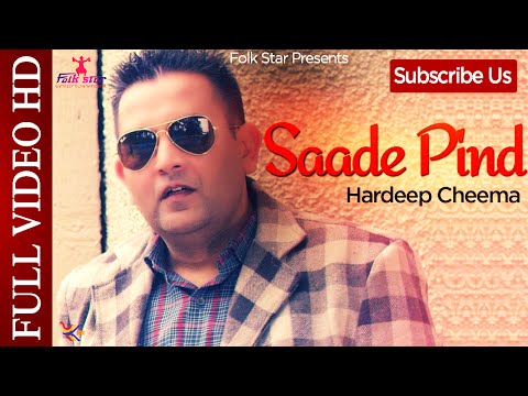 HARDEEP CHEEMA | SAADE PIND | NEW PUNJABI SONG 2016 | OFFICIAL FULL VIDEO HD