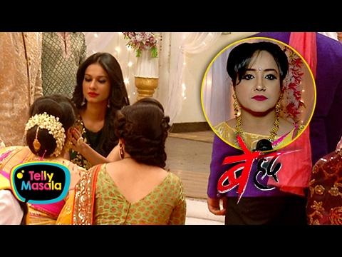 Arjun's Mother Vandana REGRETS Accepting Maya | Forces ...