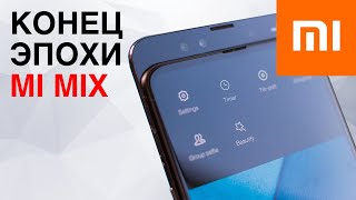 Download Xiaomi Mi Mix 4 больше не будет! Самый дешевый 5G флагман, OnePlus 7T, PlayStation 5 и др. новости! Mp3 and Videos