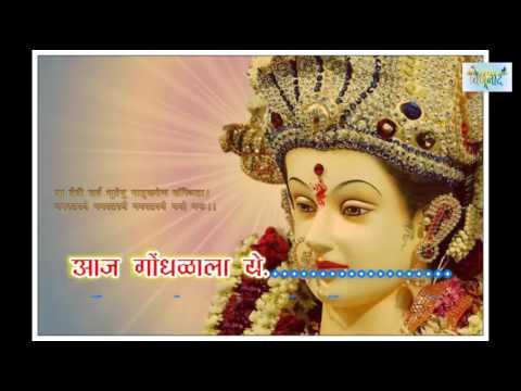 Aai Bhavani Tuzya Krupene Karaoke By Mangesh Painjane