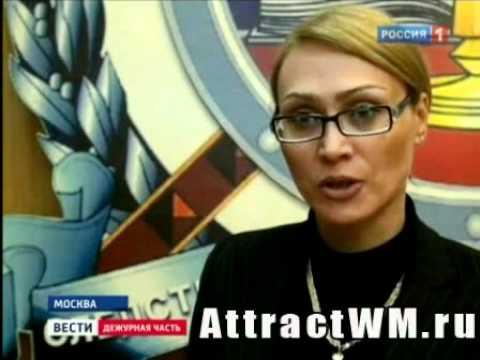 В Казани ликвидировали казино в жилом доме