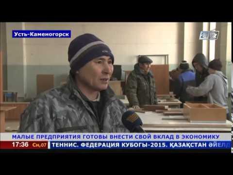 деловые знакомства казахстана