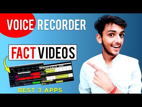 Best 3 Voice / Audio Recorder App for Fact Channel | Fact Channel ke liye best voice recorder |