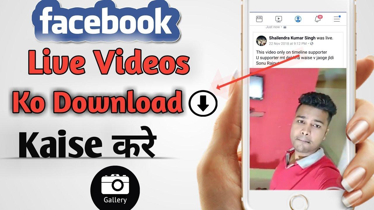 download facebook live video 2018