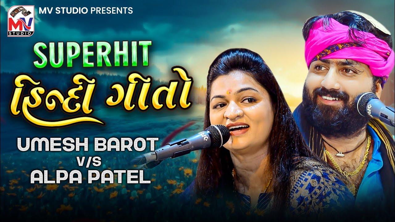 Hindi Song - Umesh Barot Vs Alpa Patel | Jugalbandhi 2021 | Mv Studio