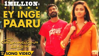 Cover images Ey Inge Paaru - Velai Illa Pattadhaari Official Full Song