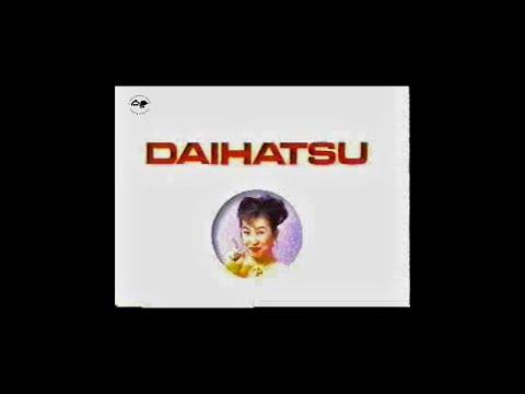 森口博子 ダイハツミラCM 1994年 (画質低)森口エンジン絶好調だ!