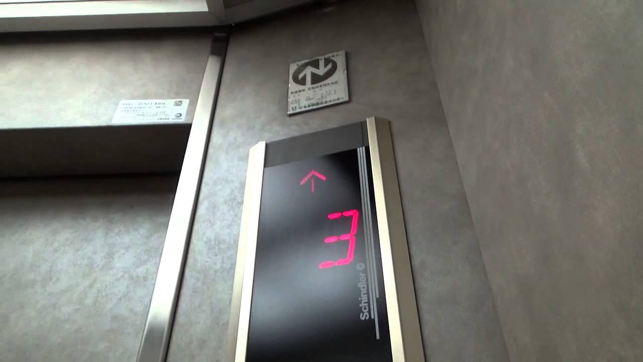 怖)港区某ビルシンドラーエレベーター - YouTube