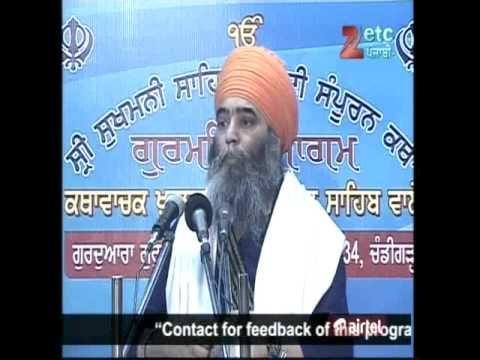 (24)Sukhmani Sahib Katha-Paramjit Singh Khalsa (anandpur sahib wale)