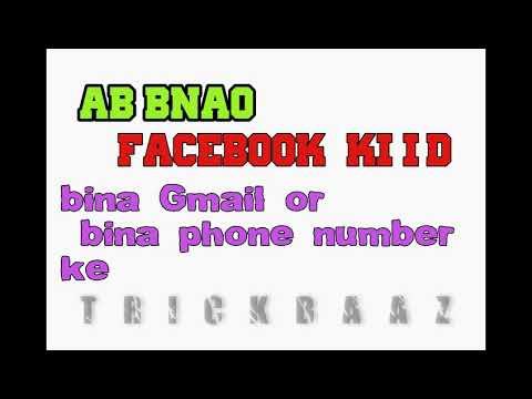 Facebook ki Stylish Name Id bina nubmbr bina gmail ke Fake Gmail unlimited  mail  Mr TrickB