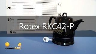 Обзор керамического электрочайника Rotex RKC42-P!