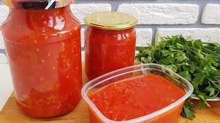 Вкусный соус +томат к мучным изделиям на зиму ☆ Томат ва соус тайерланиши