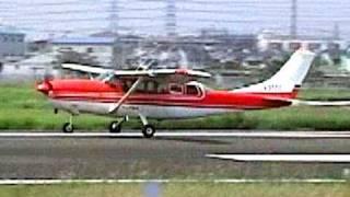 セスナ 207 スカイワゴン (アジア航測) Cessna Skywagon JA3700