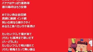 国本武春 - クマのプー太郎~たいたいづくし~