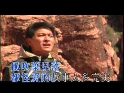 Vet thuong long - Luu Duc Hoa [Nhạc Hoa]
