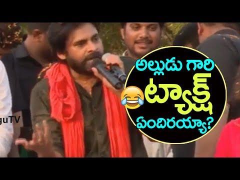 Pawan Kalyan Ultimate Satire on TDP MLA Son in Law at Palasa | JANASENA PORATA YATRA | Top Telugu TV