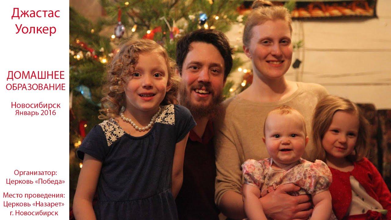 фото семейное домашнее