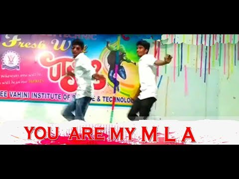 YOU ARE MY MLA SONG | SVIST COLLEGE 2017 | SATEESH AND VEERENDRA