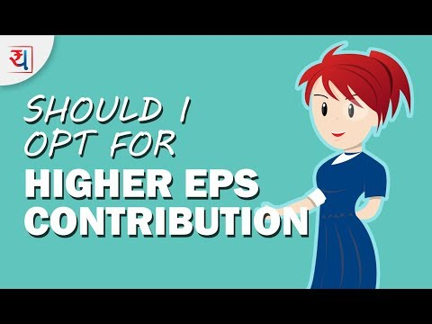 Should I opt for Higher EPS contribution? | Employee Pension Scheme | Retirement Planning